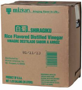Wholesale Vinegar: Shiragiku Rice Flavored Distilled Vinegar GREEN 5.28 Gal (20 Liters) [stock#33511]