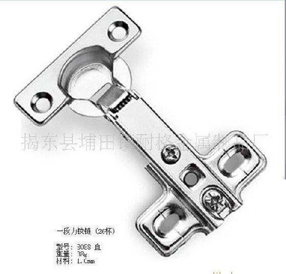 One Way Mini Concealed Hinge For Cabinet Door Image