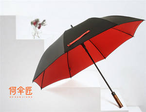 Wholesale wooden umbrella: Hesanjiang Straight Busniess Man Umbrella,27 Big,Double Layer Windproof with Wooden Handle,Pure Col