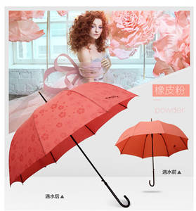 Wholesale Umbrellas & Raincoats: Easily Straight Lovely Princess Creative,Ladies Umbrella,Color Change in Water
