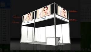 Wholesale exhibition booth: Exhibition BOOTH2