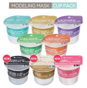 Wholesale korean mask sheet: [LINDSAY] Modeling Rubber Mask Cup Pack