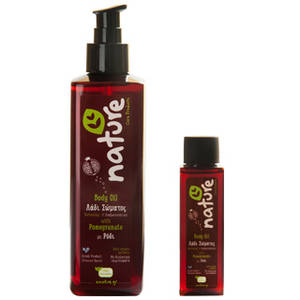 Wholesale perfume rice: Natural Dry Body Oil with Pomegranate Organic Extracts
