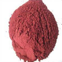 Wholesale red yeast rice: Red Yeast Extract ;Red Yeast Rice;Red Yeast Powder;Red Yeast Rice Extract