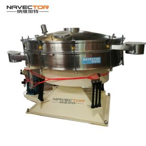 Wholesale tumbler: Navector High Capacity Tumbler Screen for Food Powder Grading