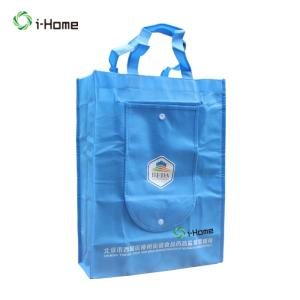 Wholesale annual event: Foldable Shopping Bag