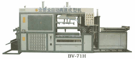 Plastic Vacuum Forming Machinery: Sell Automatic High Speed Vacuum Forming Machine