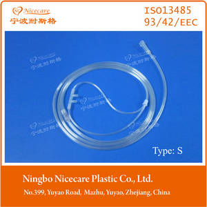 Wholesale Other Respiratory Equipment: Nasal Oxygen Cannula-Neonate