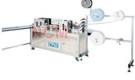 Sell Blank Mask Making Machine