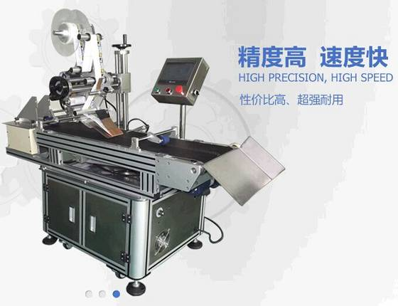 automatic labeling machine: Sell automatic labelling machine