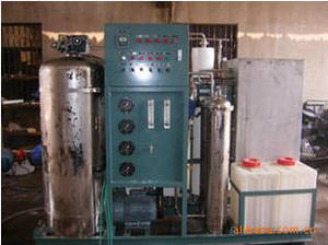 Wholesale reverse osmosis water treatment: Reverse Osmosis Water Treatment Equipment