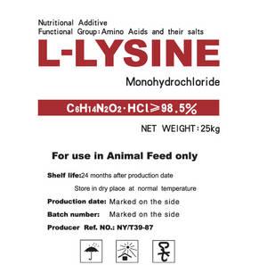 Wholesale l lysine: Nutricorn L-Lysine HCl 98.5% with Competitive Price