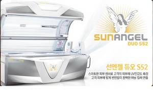 Wholesale aroma lamp: Sun Angel