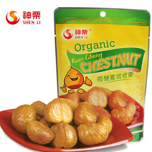 Wholesale dried fruit: Organic Roasted Peeled Chestnuts--Ready To Eat Dried Fruit