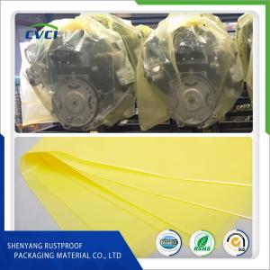 Wholesale vci pe film: Rustproof VCI PE  Protective Film, VCI Film for Automotive Spare Parts Use and Metallurgy Industry