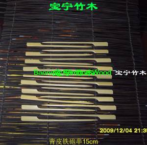 Wholesale BBQ, Grilling & Outdoor Cooking: Green Teppo Skewer15cm
