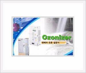 Wholesale ozone for farm: Ozone Generator