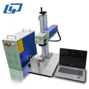 Wholesale ceramic knives: Split Type Fiber Laser Marking Machine / 20w 30w Laser Engraving Machine for Metal