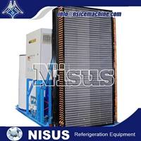 Wholesale flake ice machine: Nisus MEDIUM FLAKE ICE MACHINE