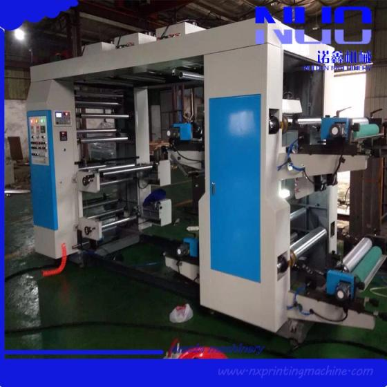 printing machinery: Sell Four color Flexo Printing Machinery