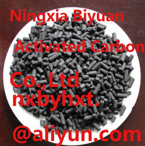 Wholesale coconut chips: Cylindrical Activated Carbon