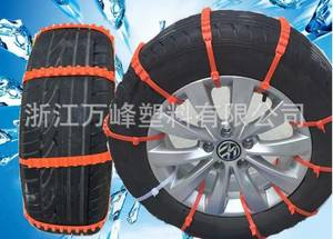 Wholesale Cable Ties: Anti-skid Chains for Automobiles Snow Mud Wheel Tyre Car/Truck Tire Cable Ties