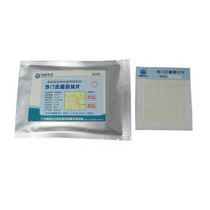 Wholesale clinical reagents: Salmonella Count Plate
