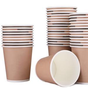Wholesale paper cup: Disposable Paper Cup