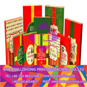 Wholesale gifts: Printing Color Gift Box
