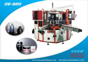 Wholesale glass printing machine: ONCE Machinery OS-R320 Automatic Three Colors Screen Printing & Curing Machine