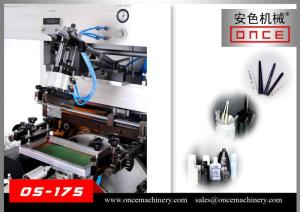 Wholesale cosmetic tubes: Huayu Automation OS-175 Automatic One Color Screen Printing Machine for Cosmetic Tubes