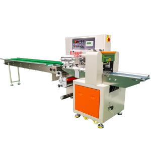 Wholesale walking stick: ONCE Machinery HY-350X Down Paper Pillow Horizontal Packing Machine