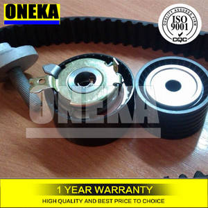 Wholesale auto engine parts: [ONEKA]Auto Zone Parts Prices Engine Timing Belt Kit 130C17529R for Renault