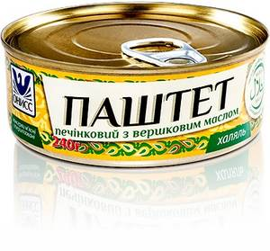Wholesale Canned Meat: Pate Liver with Butter