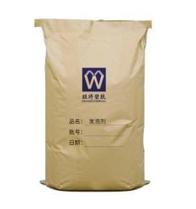 Wholesale eva shoes: AC Foaming Agent for Plastic (EVA PVC Shoes, PVC Leather, PVC Wall Paper)