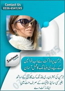 Wholesale sexual capsules: Agina Tightening Tablets in Pakistan.  Get All Types of Vagina Products in Pakistan