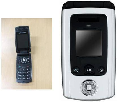 Sell : CDMA 450MHz Camera Phone, PR-650