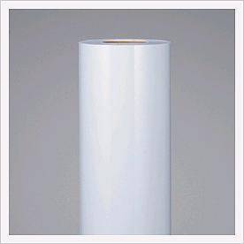 Wholesale pvc film: Nontoxic PVC Comprinter Film