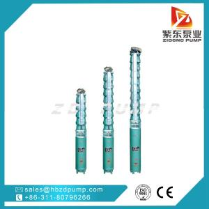Wholesale deep well pump: Submersible Deep Well Pump