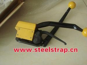 Wholesale Packaging Machinery: Strapping Tools