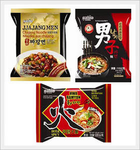 Wholesale instant noodle: Packet Instant Noodles