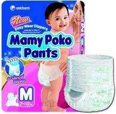 Wholesale private label diaper: Babies Diapers