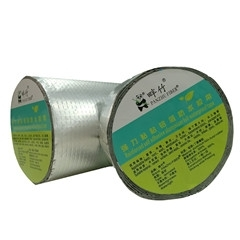 Wholesale sealing caulking: High Quality Self-adhesive Aluminium Lamination Butyl Tape Caulk Waterproof and Sealing in America