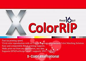 Wholesale software: Xcolor RIP Software for Epson R1800 / P600 Roll Printing / Digital Printing / Sublimation
