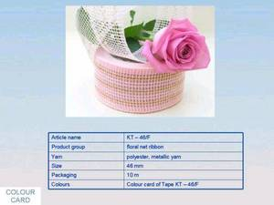 Wholesale Other Fresh Cut Flowers: Floral Ribbon, Tapes for Flower, Narrow Goods, Trimmings