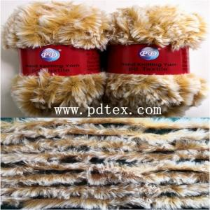 Wholesale faux fur: Faux Fur Yarn, Yarn