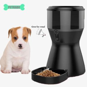 Wholesale power feed contact: 4L Scheduled Feeding Timed Smart Vacation Automatic PET Feeder for Dog and Cat with Voice Recorder