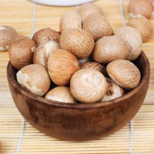 Wholesale betel nuts: High Quality Betel Nuts At Cheap Rates