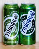 Wholesale Tuborg Beer 24 X 33ml Can