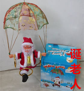 Wholesale Educational Toys: Wholesale  Santa  Clause  Musical Moving Figure Toy